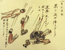 Drawn by Tomiko Miyaji. Survivors desperate for water drank the black rain.